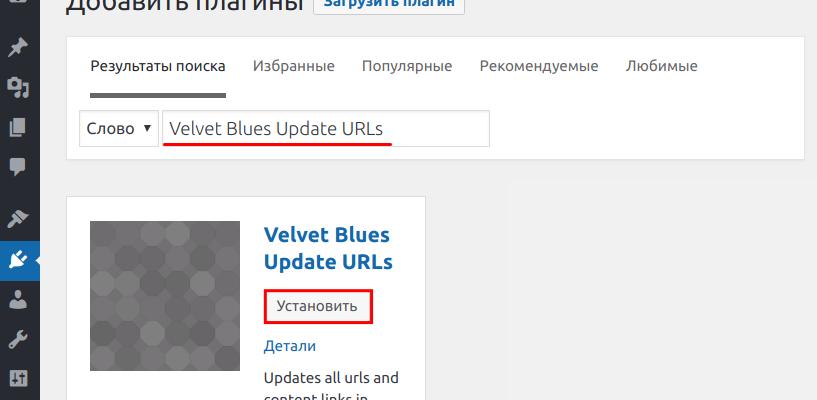 московский хостинг игровых серверов
